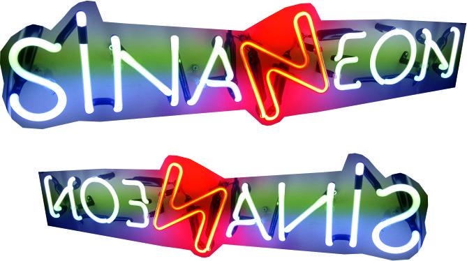SİNAN NEON - Neon İmalatı